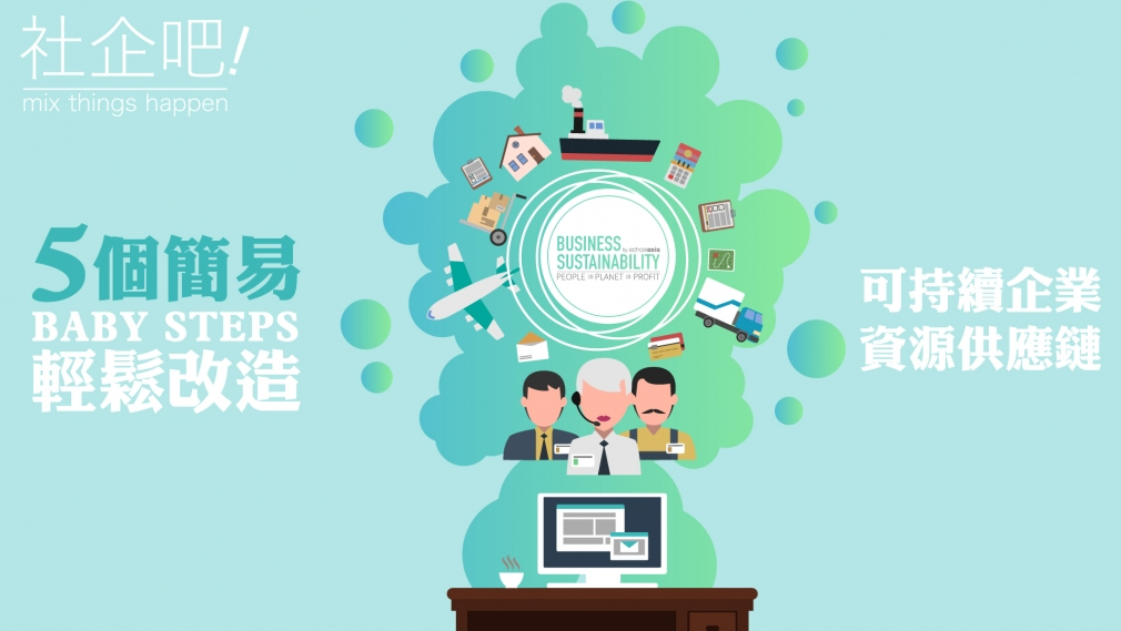 Corporate Sustainability Supply Chain