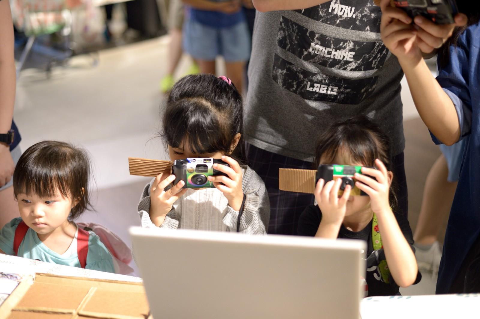 盲蹤踪 盲人攝影 社企