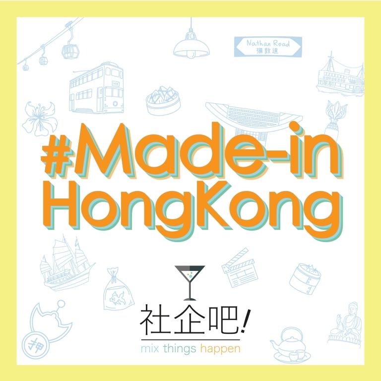 【#Made-in-HongKong】EP 9 WEDO Global 節目嘉賓: Bosco Ng